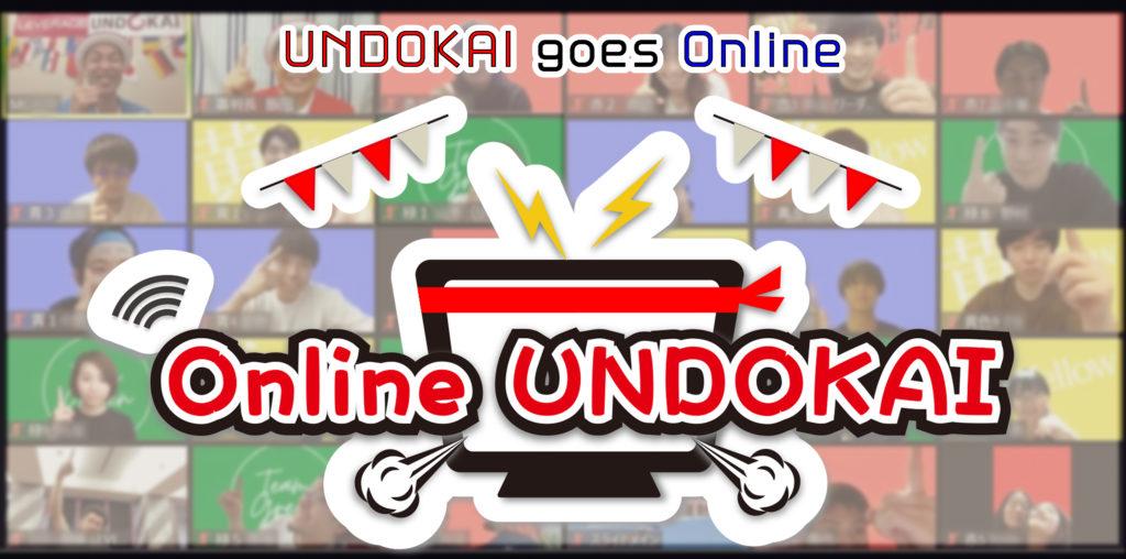 Online UNDOKAI