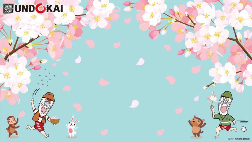 花咲か爺さんデザインのWEB会議用背景